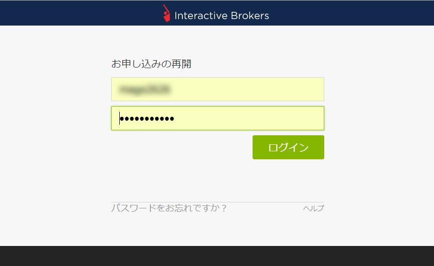 インタラクティブ・ブローカーズ証券(IB証券)ログイン